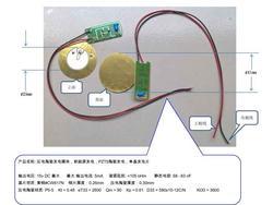 Модуль керамический, энергоблок, новое поколение энергии, один кристалл/звук поколения чип, плата схема привода