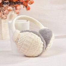 2017 Winter Earmuffs For Women Warm Unisex Ear Muffs Soft Earmuffs Cover Knitted Plush Girls Thick Ear Warmers Drop shipping
