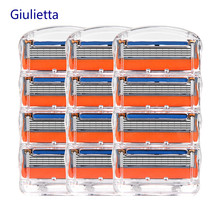 Giulietta 5 слоев бритвы лезвие подходит для мужчин Совместимость Gillettee Fusione лезвия для бритвы подходят для мужчин достаточно острые 12 шт./кор.