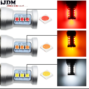 Image 5 - 2 個アンバーイエロー 144 SMD ハイパワー led H11 H8 H9 (H16 jp) 電球フォグランプ · ドライビングランプ/赤 6000 18k ホワイト