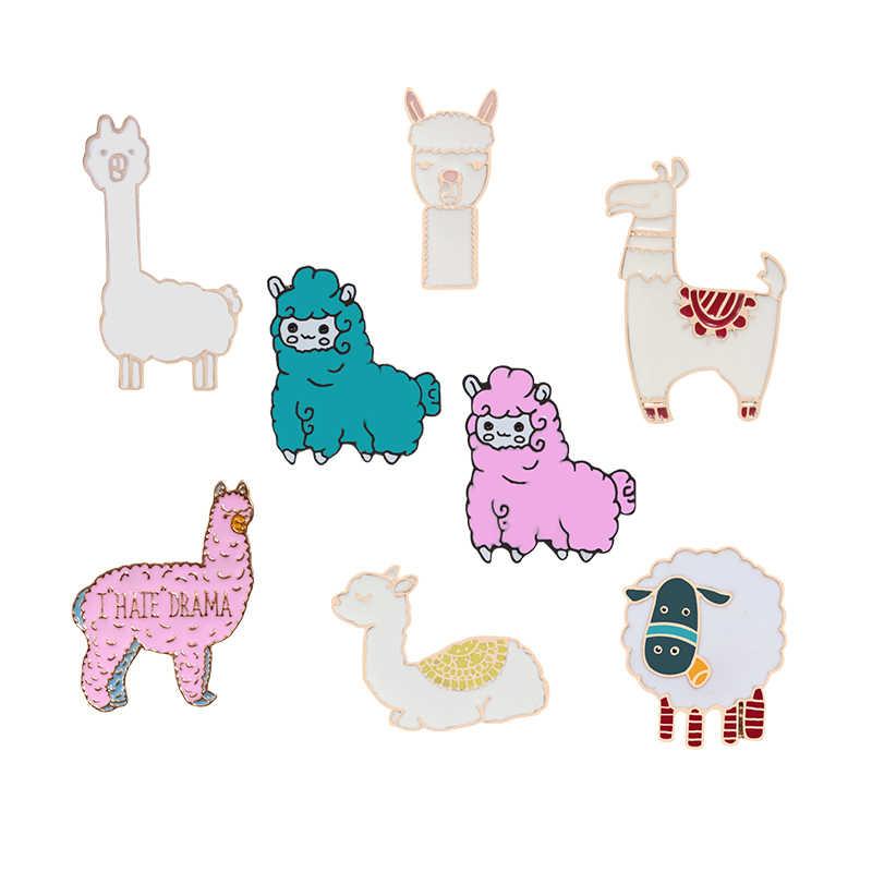 アルパカエナメルピン羊ブローチ漫画金属ボタンバッジファッションジャケット動物ラペルピンかわいい子供たちのジュエリー女性のためのギフト