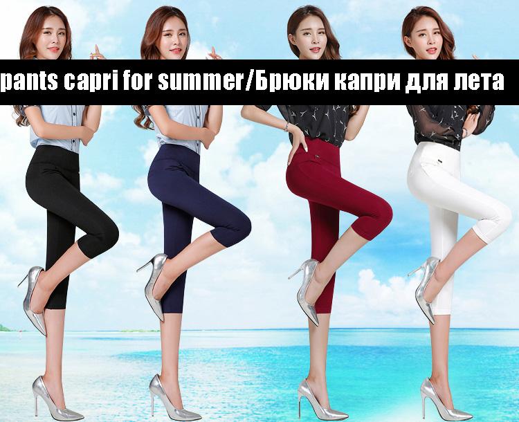 Thicken Warm Plus Velvet Women Trousers 16 Winter Black Red Blue High Waist Stretch Pencil Pants Female Fleece Office Pantalon 6