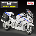 1:18 Alloy patrol motorcycle model , high simulation metal casting motorcycle toys,Yamaha police FJR1300A, free shipping