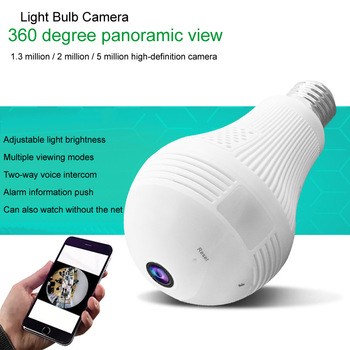 360 Degree Video Camera Panorama 1.3 - 2  -  5 Million Pixel Bulb  With Hotspot Wireless WiFi Mobile Phone Remote Dual Light IP
