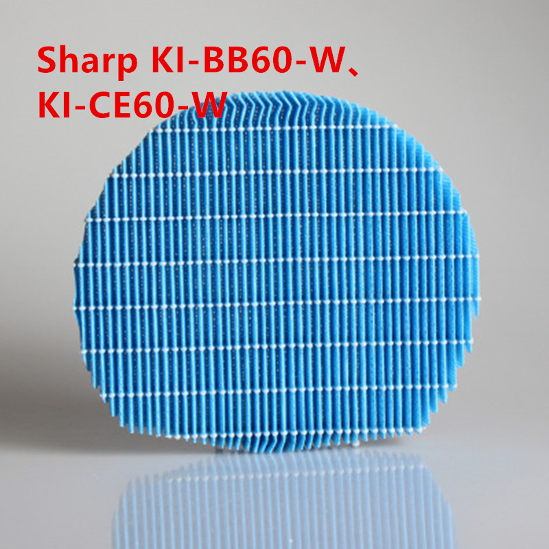 Hepa filter air purifier FZ-BB60XK FZ-AX80MF for Sharp filter KI-BB60-W KI-CE60-W KI-EX75/55 humidifiers filters Parts