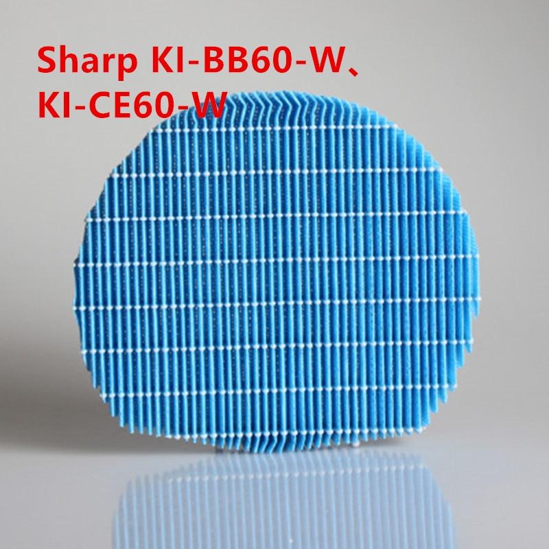 Hepa filter air purifier FZ-BB60XK FZ-AX80MF for Sharp filter KI-BB60-W KI-CE60-W KI-EX75/55 humidifiers filters Parts