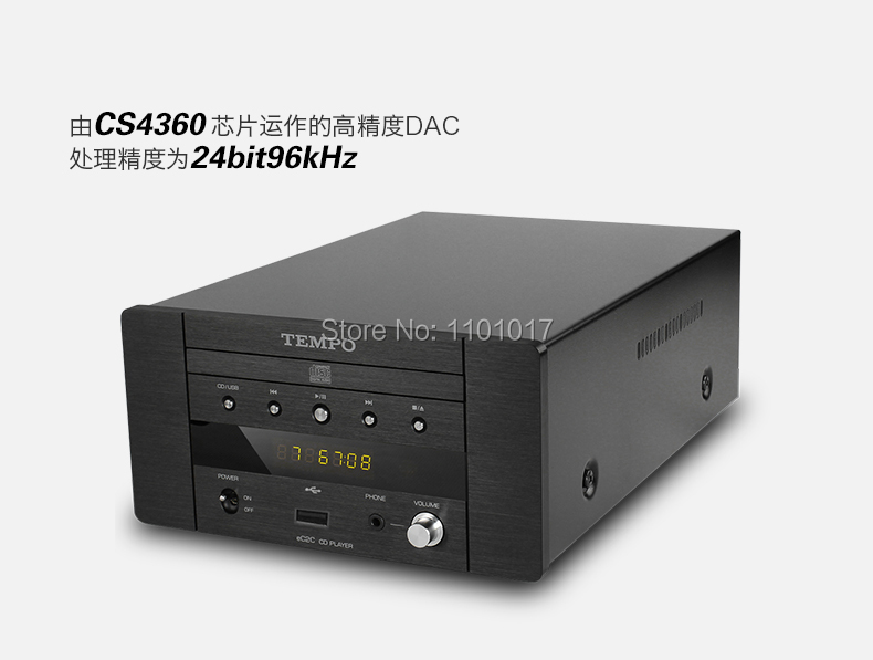 Shanling TEMPO EC2C CD HDCD player USB DAC HIFI EXQUIS čitanje USB - Kućni audio i video - Foto 4
