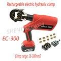 EC-300 зарядки электрогидравлический обжимной инструмент провода/медь/алюминий обжимные плоскогубцы 18 в 3Ah литий-ионный аккумулятор 60KN