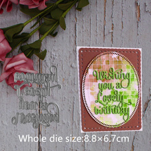 brithday letters Metal steel frames Cutting Dies DIY Scrap booking Photo Album Embossing paper Cards8.8*6.7cm