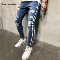 New Men Slim fit Knee Holes hip hop skinny jeans fashion Side white stripe Distressed Ripped Stretch Streetwear Denim trousers