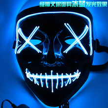 LED Mask Up Funny Mask Festival Cosplay Halloween Costume Cosplay Masks For The Purge Election Year Great