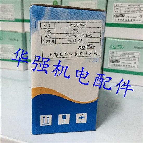 Shanghai Yatai Instrumentation counter  JY20Z(N)-B  цены
