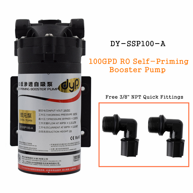 Reverse osmosis 100 Gallon RO Self-Priming Booster Pump With 3/8 to 1/4 Fittings For Water Purifier System Aquarium PartsReverse osmosis 100 Gallon RO Self-Priming Booster Pump With 3/8 to 1/4 Fittings For Water Purifier System Aquarium Parts