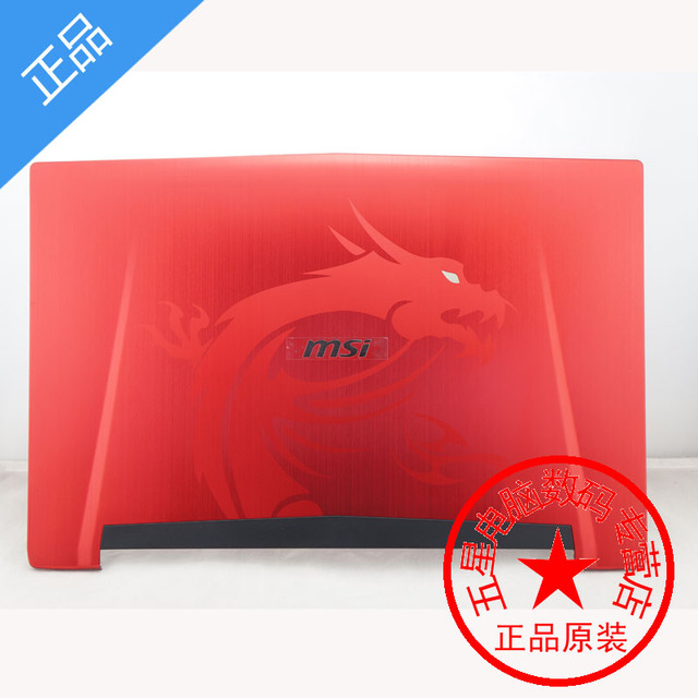 New Original LCD Back Cover for MSI GT72 1781 1782 Rear Case 307-782A433-Y31 307782A433Y311 Red