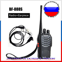 Shipping from moscrow!!! Earpiece AT-G2.0-K1 + 5W UHF 400-470MHZ Baofeng BF-888S walkie talkie Handheld Portable radio bf888s