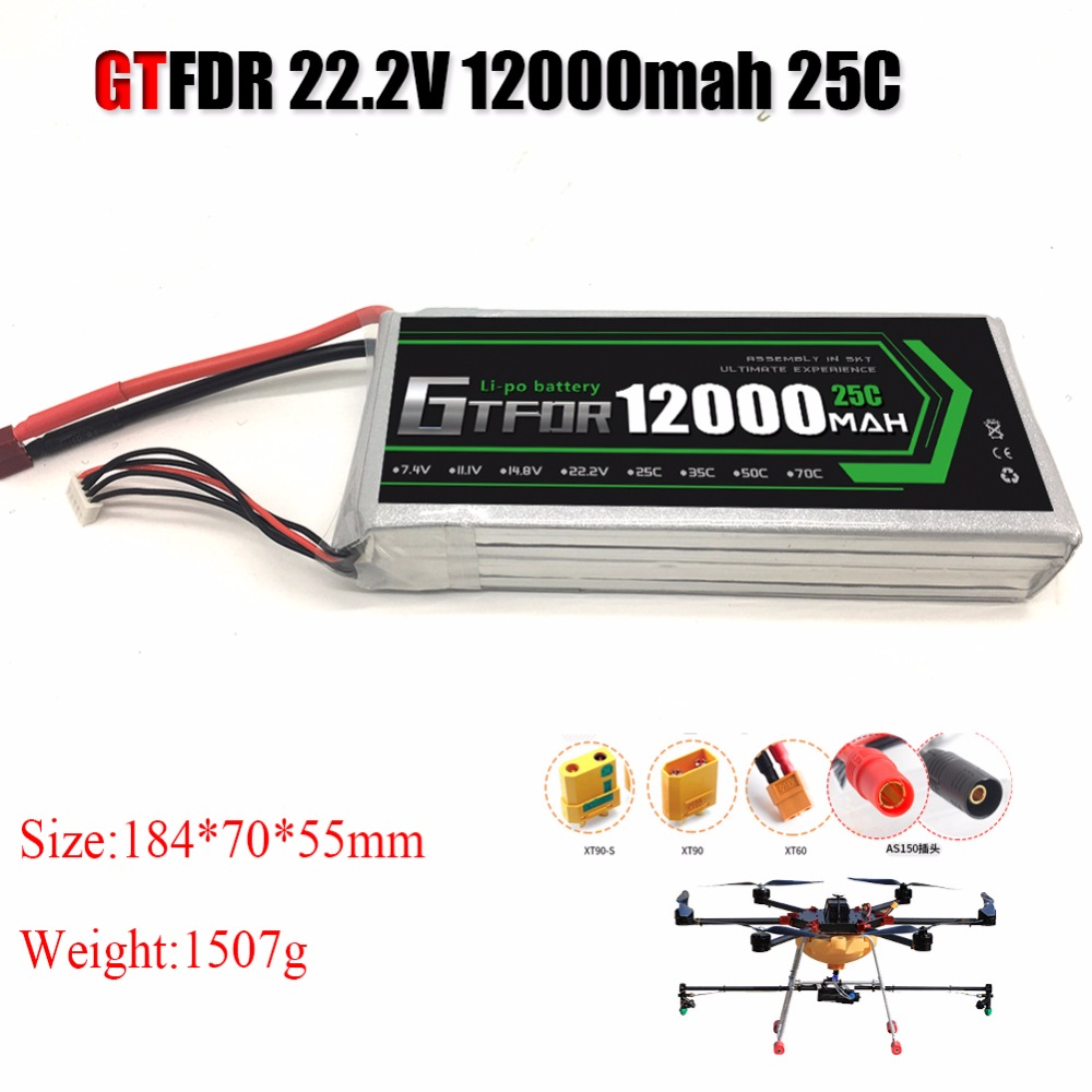 GTFDR RC Lipo Battery 12000mAh 22.2V 6S 25C max 50C For RC Helicopter Drone FPV UAV Plant Protection Machine 1pcs rc lipo battery 7 4v 11 1v 14 8v 22 2v 12000mah 25c xt60 plug for rc multicopter drone uav fpv quadcopter 2s 3s 4s 6s