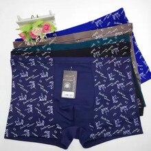 цена на 3PCS 2XL/3XL/4XL/5XL/6XL/7XL Big and Tall Mens Underwear Shorts Material Wearing Comfortable Hot Short Homme under pants
