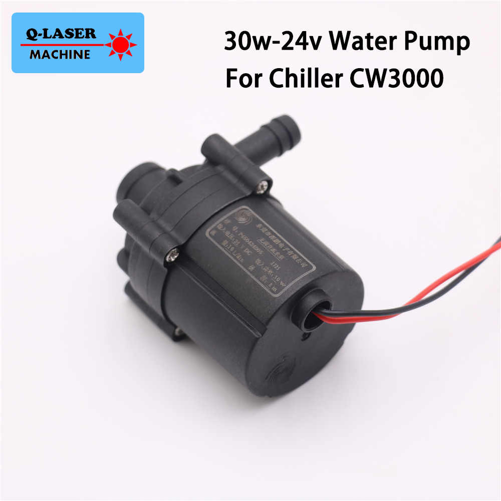 30W 10L/min 24V Brushless DC Water Pump 8m Head for CW3000 Laser Water Chiller brushless dc pump p2450 24v voltage 50w watt 13 min 18psi for s