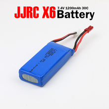 Yizhan Tarantula X6 Battery JJRC H16 RC Quadcopter Spare Part Accessory 7.4V 1200mAh Lipo Battery