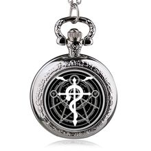 Retro Personality Men And Women Quartz Pocket Watch Sweater Accessories Necklace Pendants Drop Shipping
