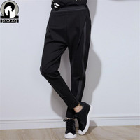 2016 New Hot Sale Autumn Winter Women Pants Elastic Waist Fashion Solid Black Casual Loose Baggy