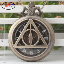 Harry Porter and the Deathly Hallows classic vintage large quartz pocket watch DS227