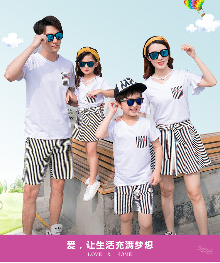HTB1l.c0gk9WBuNjSspeq6yz5VXah - Fashion Summer Family Matching Outfits White V Neck T - Shirt With Stripes Shorts/Skirts Mother Dad Son Daughter Clothes Sets