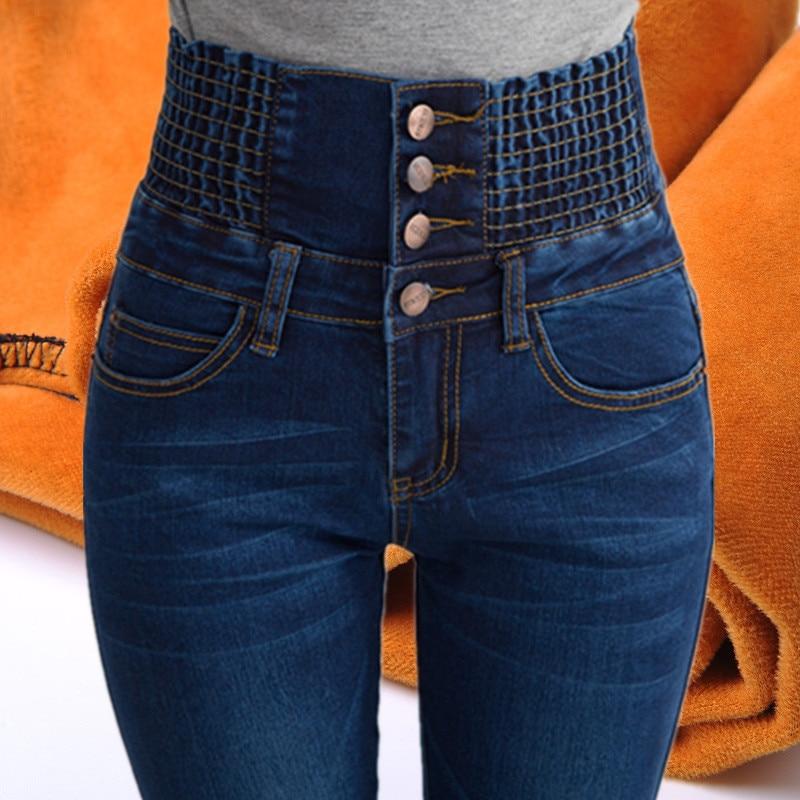 Winter Women's Jeans With High Waist Modis Black Jeans Fleece Woman Plus Size Denim Pants Female Jeans Large Size