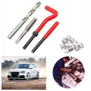 Image 5 - Car Pro Coil Drill Tool Metric Thread Repair Insert Kit M4 M5 M6 M8 M10 M12 M14 for Helicoil Thread Repair Kit Coarse Crowbar