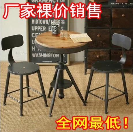 Iron Roundtable Casual Coffee Bar Small Round Table And Chairs Indoor Balcony Creative Ikea