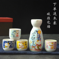 Japanese sake set wine pot home ceramics hand painted spirits white wine yellow warm hot wine cup wine dispenser lucky cat