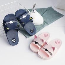 Тапочки для детей; тапочки для маленьких девочек и мальчиков; домашняя семейная обувь с рисунком кота; пляжные сандалии; Pantufa Infantil; детские тапочки; вьетнамки