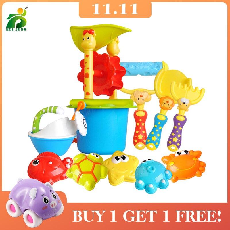 BEI JES juguetes de playa de alta calidad balde rastrillos de arena de riego al aire libre juego de playa juguetes de baño para niños regalos