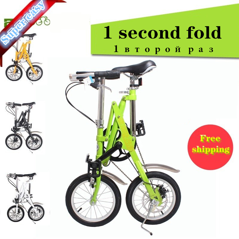 1 Second Foldable Bicycle 14 16 Inches Folding Portable Disc Brake Single / Variable Speed Mini Small Bike Lightweight Fahrrad