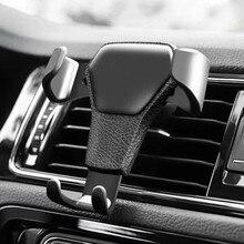 Универсальный автомобильный Противоскользящий коврик держатель стенд вентиляционное отверстие крепление клип gps держатель для мобильного телефона кронштейн автомобильный стиль#30