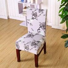 Housse de protection anti-dérapante chaise en spandex élastique et amovible