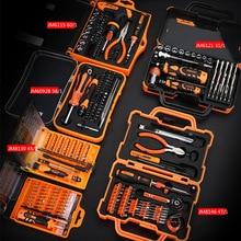 8 наборов на выбор, набор многофункциональных прецизионных отверток, набор бытовых инструментов, набор ручных инструментов, коробка для ремонта мобильного телефона