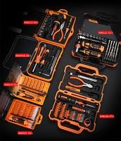 8 комплектов на выбор многофункциональная Прецизионная отвертка набор бытовых инструментов набор ручных инструментов коробка для ремонта ...