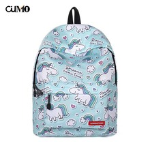 Ou Mo brand High capacity travel outdoor feminina backpack Boys/Girls child Schoolbag computer anti theft Women Bag man