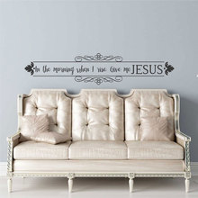 Christian Bible vinyl wall sticker family living room bedroom home decoration mural SJ06