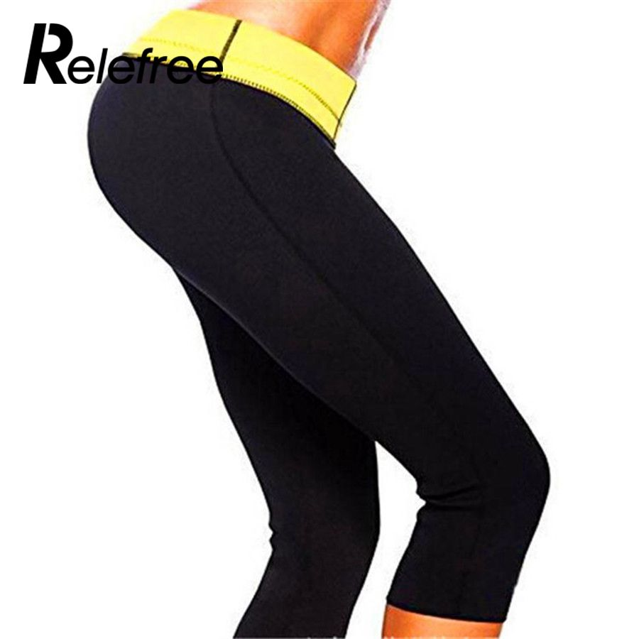 relefree New Hot Body Shaper Slimming extreme Waist Shapewear Pants Belt Yoga Vest Sports Kits Black High Quality