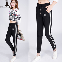 New 2017 Women Cotton Casual Pants Spring Summer Stripes Side Female Bottoms Ladies Trousers Loose Black Sweatpants Plus Size