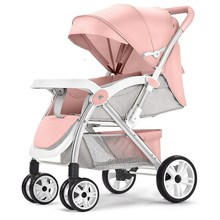 Baby Stroller Can Sit Reclining and Light Folding 0-3 Years Old Shock Four Wheel