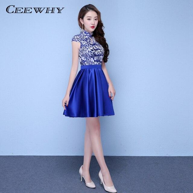 CEEWHY Blauen und Weißen Porzellan Vintage Kurze Abendkleider ...
