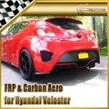 Epr car styling para hyundai veloster secuencia de fibra de carbono trasero polaina (pequeño) turbo sólo