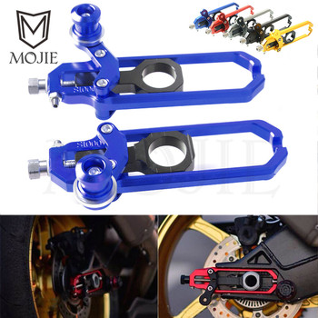Motorcycle CNC Chain Adjuster Tensioners For BMW S1000RR S1000 RR S 1000 RR 2009-2016 S1000R S 1000 R 2014-2015 HP4 2012-2014
