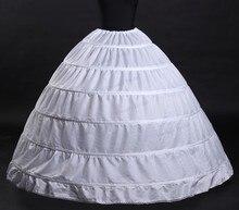 Хооп кринолайн бальное нижняя диаметр юбка нижнее свадебные платья платье аксессуары