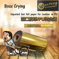 Gold Or Silver Hot Stamping Paper For Genuine Leather Artificial Leather Wool Wood Products One Roll
