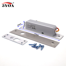 Small High End Door Electric Bolt Mortise Lock for Door Lock Access Control DC 12V Stainless Steel NC Electronic