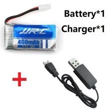 JJRC H31 Spare Parts 3.7V 400mah Original Battery and 1pcs charger H31-011 Lipo battery 3.7 V 400 mah For JJRC H31 XH plug 30C(China (Mainland))